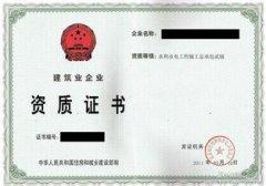 甘肃省三级建筑企业资质如何申报