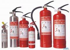 申请消防设施工程设计乙级资质