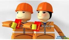 一级建造师和二级建造师有什么区别