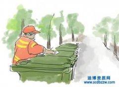 成都环境卫生工程设计资质需要配备哪些专业技术人员