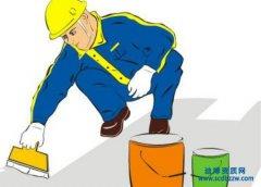 建筑资质中有防水资质吗? 资质获取条件
