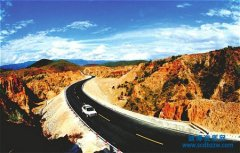 成都办理公路路面工程资质有什么条件?