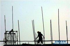 建筑资质代办费用受哪些因素影响?