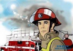 企业从事消防工程需要具备的资