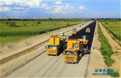 公路二级资质转让后能否承包桥梁工程