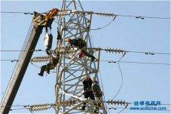 电力施工资质办理费用的影响因素