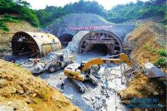 隧道工程三级资质代办要满足什