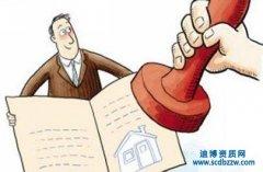建筑企业资质评定标准有哪些