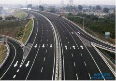 成都新版公路交通工程资质办理条件有哪些
