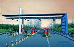 成都办理公路交通工程机电分项二级资质需要满足什么条件