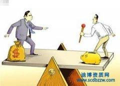 浅谈股权转让和资产转让的区别