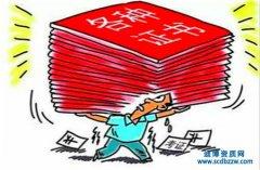 职业资格准入类与水平评价类的详细区别