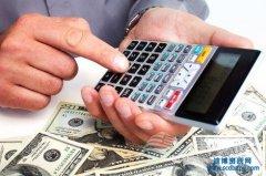 注册电子商务公司涉及到的费用问题