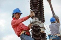 新办电力总承包三级资质承包范