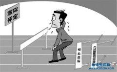 浅谈职称制度改革对建筑行业3大影响