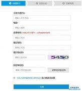 四川建筑行业资质申报,正式启用一体化平台